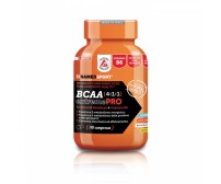 NAMEDSPORT BCAA 4:1:1 extremePRO - 310cpr